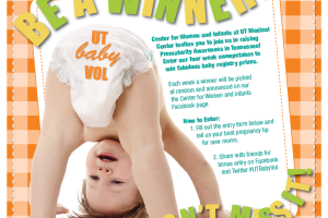 Baby Vol Entry Page