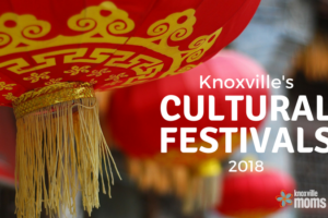 Knoxville Cultural Festivals 2018
