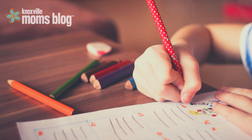 New {Homeschool} Kid on the Block